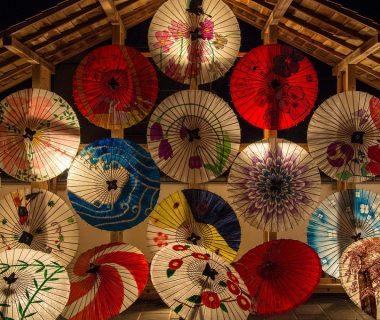 Un site pour les amoureux des boissons du Japon !